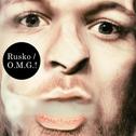 Album art for O.M.G.! by Rusko